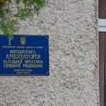 Дан старт долгожданному ремонту амбулатории в Одесской области