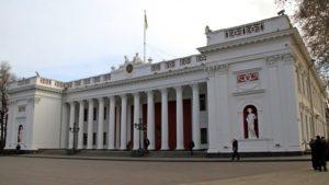В Одесской мэрии состоялось беспрецедентное мероприятие