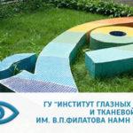 Новый лечебный корпус построят в Одессе