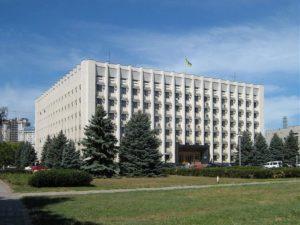 Аппаратное совещание в Одесской областной государственной администрации