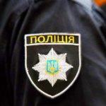 Жители сёл Одесской области беспокоятся за свою жизнь