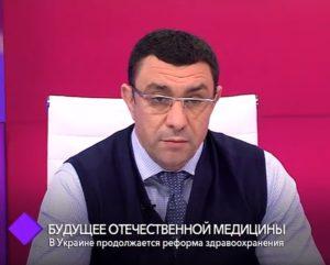 Почему страдает медицина Одесской области?