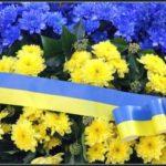 В Одессе отмечают важный день в истории Украины