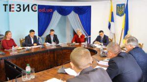 На заседании профильной комиссии в Одесском облсовете  обсудили проект ликвидации карантинного сорняка