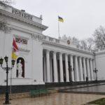 В Одесском горсовете приняли бюджет-2018