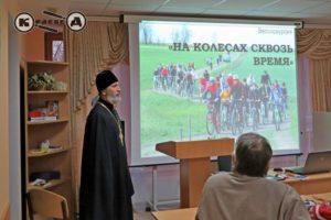 Встреча православных туристов Одесской епархии