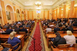 Финансовая поддержка Одесской ТЭЦ