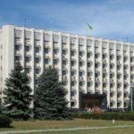 Утверждение основного финансового документа Одесской области