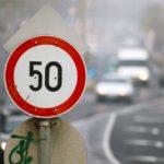Спешить станет дорого: вступили в силу новые ограничения скорости