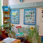Беляевскому районному музею не хватает помещения