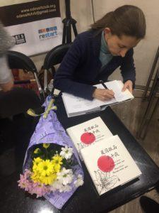 В Одессе состоится литературное событие года