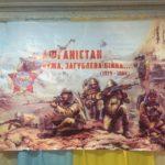 В Одесской области вспоминали о самом масштабном кровавом поле боя (ФОТО)