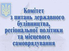 Рассмотрит ли Парламент вопрос об обратном переименовании села в Одесской области