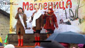 В Беляевском районе прошли празднования Широкой Масленицы (ВИДЕО)