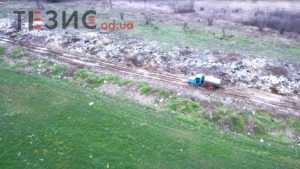Экологическая обстановка в Одесской области ухудшается (ВИДЕО,ФОТО)