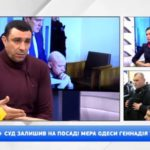 Дело Труханова: депутат Одесского облсовета высказал свое мнение