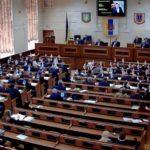 Вопрос увеличения субвенций рассмотрели в Одесском облсовете