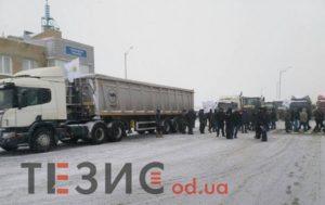 Сельхозпроизводители Одесской области показали свое отношение к несправедливой налоговой политике