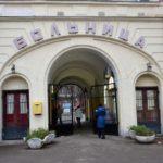 Новые отделения откроются в больнице на Слободке