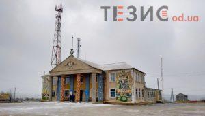 Вопросы распределения имущественных паев обсуждали в Одесской области