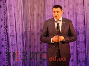 Курс на развитие ЖКХ Одесской области: когда жители Одесщины почувствуют изменения