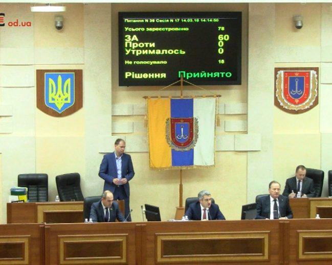 Дан старт разработки проекта строительства Госархива в Одесской области (ВИДЕО)
