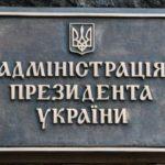 В Одесской области кадровые изменения
