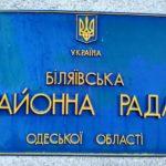 В селе Одесской области решают проблему подтопления