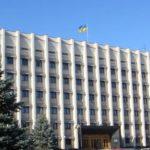 Назначена новая дата проведения заседания сессии Одесского облсовета