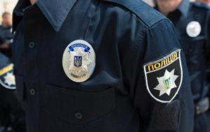 «В полиции достаточно сил и средств, чтобы не допустить провокаций»- начальник ГУНП в Одесской области
