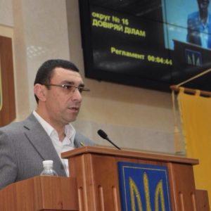Заседание постоянной комиссии ЖКХ,ТЭК и энергосбережения состоится в Одесском облсовете