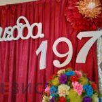 В Беляевском районе Одесской области отметили День села (ФОТО)