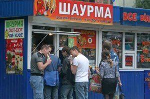 В Одессе исчезают МАФы