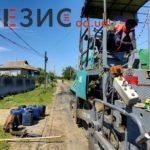 В Беляевском районе устраняют недочеты дорожного покрытия (ФОТО)