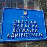 В Белгород-Днестровском курсируют нелегальные и безльготные маршрутки (ВИДЕО)