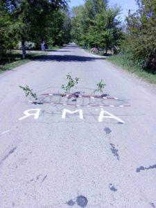 Жители Одесской области сами рисуют предупреждающие знаки