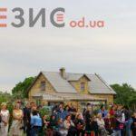День села отпраздновали жители Котовки