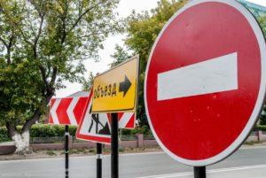 Капремонт теплотрасс доставит дискомфорт одесским водителям