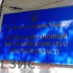 Нонсенс в Беляевском районе: расходы на оборонку планируют повесить на местный бюджет
