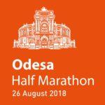 В Одессе состоится массовый забег