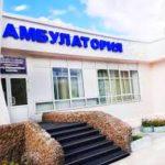 В Одесской области построят новые современные амбулатории