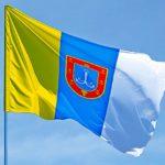 Трем кандидатам присвоены звания «Почетный гражданин Одесской области» (фото)