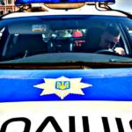 Одесские полицейские ищут подозреваемых в похищении человека (фото)