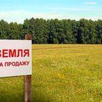 Госгеокадастр продает земли в Одесской области