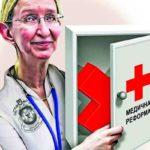 Медреформа: Больше половины медучреждений Одесской области рискуют остаться без средств к существованию