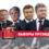 В Киевском райсуде проведут тематическую встречу, посвященную выборам Президента Украины